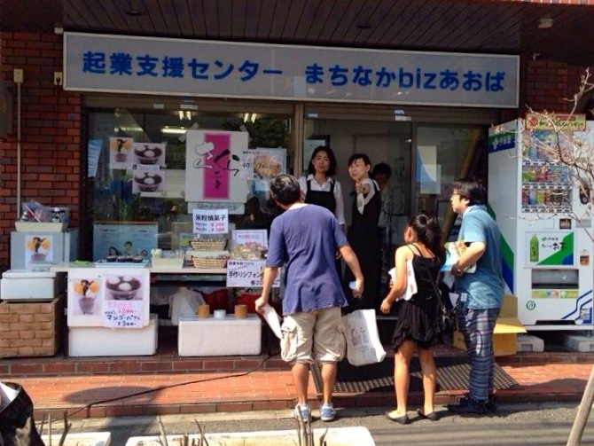 横浜市青葉区たまプラーザ レンタルオフィス 店頭販売スペース