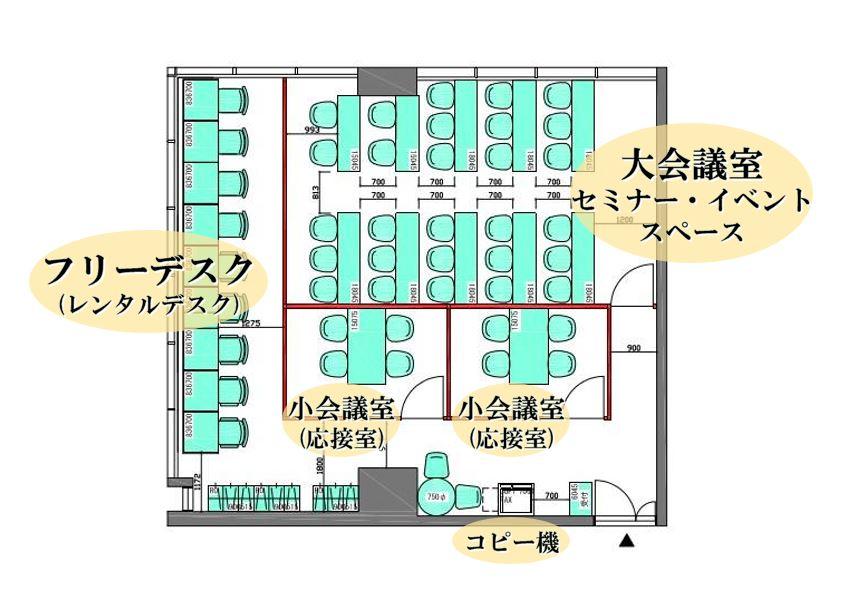 横浜 レンタルオフィス まちなかbizあおば