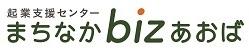 まちなかbizあおば|横浜市青葉区で副業・起業・独立を支援